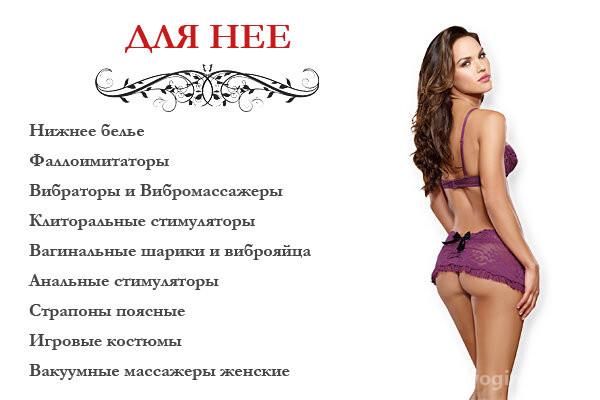 Интернет-магазин интим-товаров Puper.ru Изображение 1