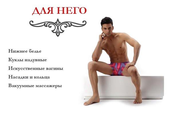 Интернет-магазин интим-товаров Puper.ru Изображение 3