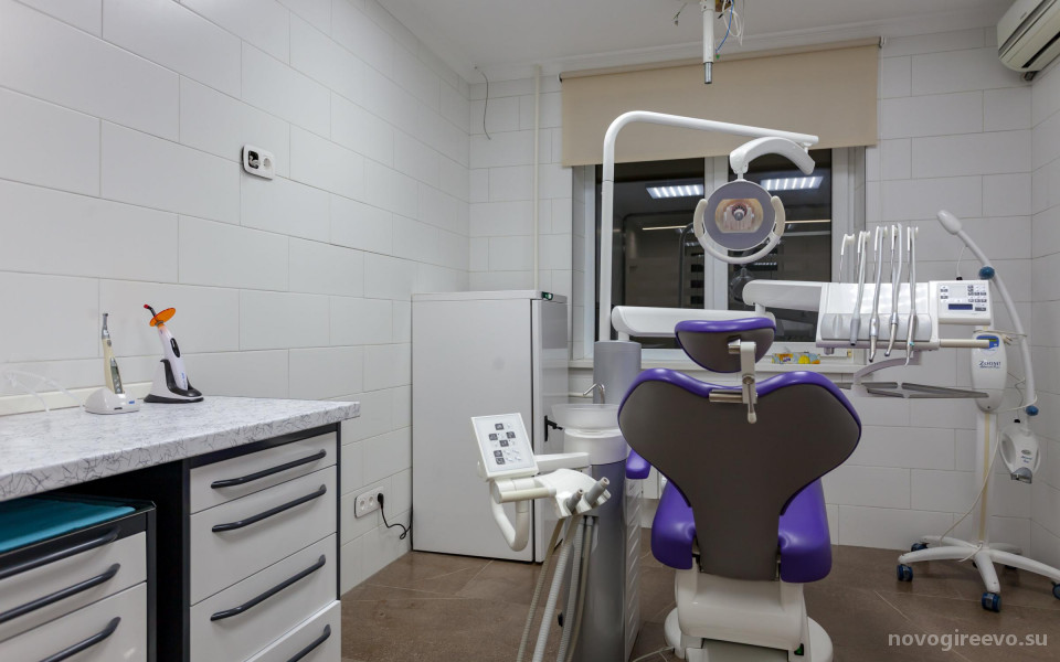 Стоматология на Свободном Изображение 2
