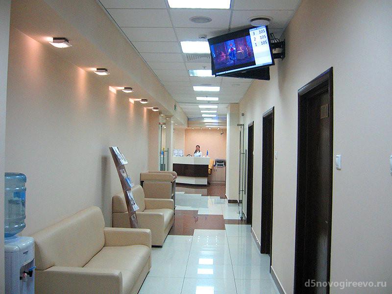 Медицинский центр Инпромед на Зелёном проспекте Изображение 8
