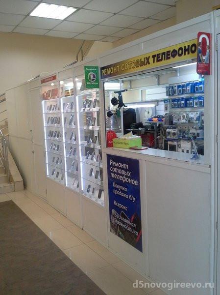 Мастерская по ремонту сотовых телефонов Мобильный Сервис Изображение 1
