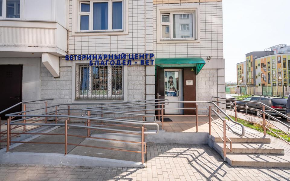 Ветеринарная клиника Благодел-Вет  в Новогиреево Изображение 3