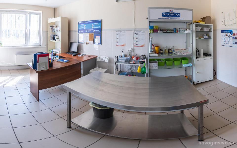 Ветеринарная клиника Благодел-Вет  в Новогиреево Изображение 1