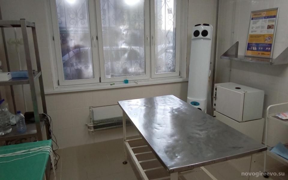 Ветеринарная клиника Благодел-Вет  в Новогиреево Изображение 16