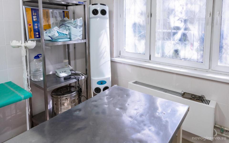 Ветеринарная клиника Благодел-Вет  в Новогиреево Изображение 13