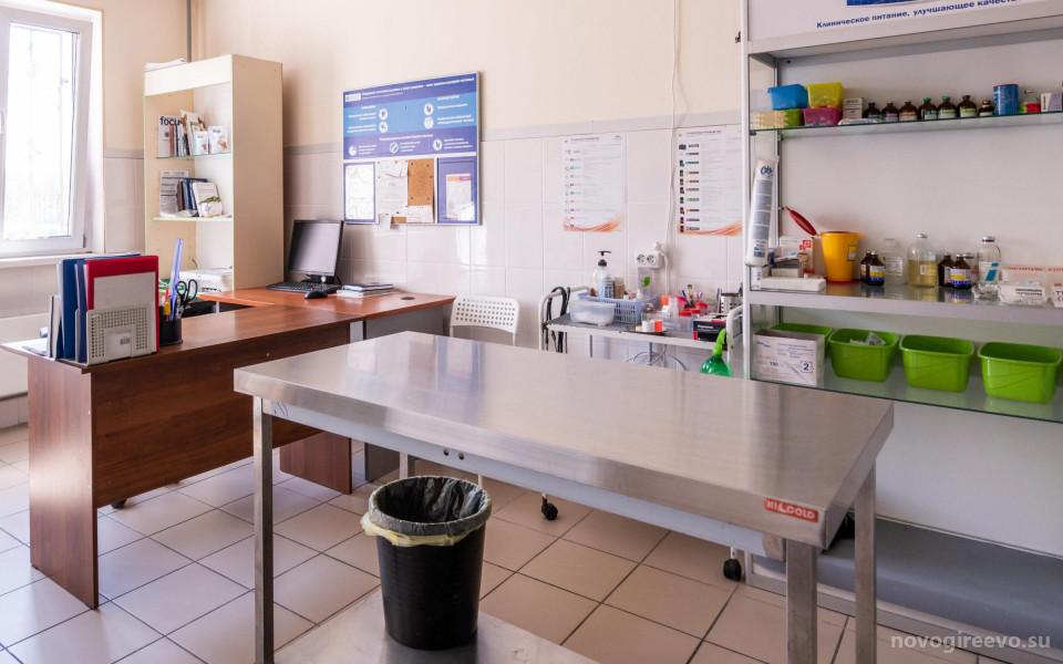 Ветеринарная клиника Благодел-Вет  в Новогиреево Изображение 11