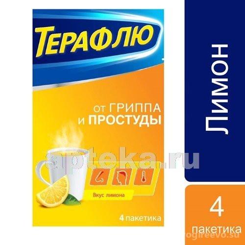 Аптека.ру на 2-й Владимирской улице Изображение 1
