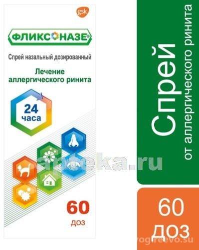 Аптека.ру на 2-й Владимирской улице Изображение 7